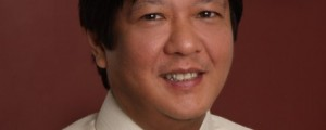 ARE WE READY FOR BONGBONG MARCOS in 2016?
